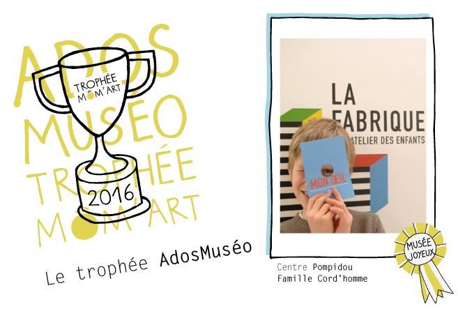 trophee-adosmuseo-2016