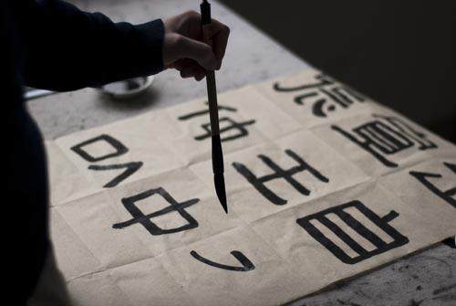 calligraphie_chinoise_suzhou-3